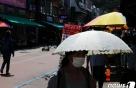 [오늘 날씨]낮 기온 30도 이상 '무더위'…일부 소나기