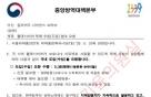 미국은 '렘데시비르' 50만명분 확보했는데…한국은 5360명분