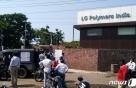 인도 경찰 LG폴리머스 법인장 체포…가스누출 조사 본격화