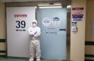 국내 코로나19 환자 91%는 경증…입원치료 평균 20.7일