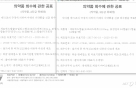 """콜마파마가 제조한 비만치료제 """"회수·폐기"""""""