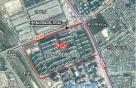 송파 올림픽훼밀리타운 32년 만에 지구단위계획구역 지정