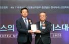 대우 '푸르지오' 한국서비스대상 아파트 종합대상 수상