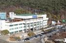 경기도, 전국 최초 초등생용 맞춤형 기후변화교과서 제작·보급