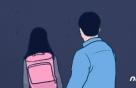 친족성범죄 피해자 탄원서 재심사유 안된다…대법원 판결