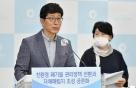 """'인천 자체매립지 조성' 주민 75.2% 찬성…""""보상은 일자리로"""""""