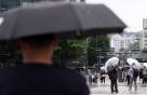 [오늘 날씨] 전국에 비…남부지방은 300㎜ 물폭탄