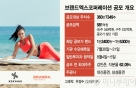 요가복 '젝시믹스'…영업이익 101배 브랜드와 동급?
