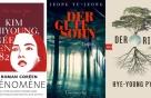 한국 여성작가들, 속속 유럽 문학상 후보에