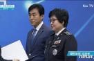 '20년 장학금 후원' 김응분 청주교도소장 국민포장 수상