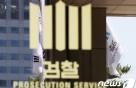 '검언유착 의혹' 전 채널A 기자 영장청구…심의위 앞둔 승부수(종합2보)