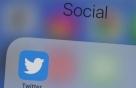 """트위터 대규모 해킹사태 발생 """"즉시 비밀번호 바꿔야"""""""