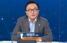 """박현주 미래에셋 회장 """"장기적인 안목으로 혁신에 투자하라"""""""