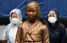 일본군 '위안부' 판결, 정의로운 비극으로 끝나선 안 된다