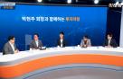 """""""게임 플랫폼화 주목…종목리스크 ETF로 헤지해야"""""""