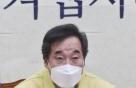 """이낙연, 김종인에 역공…""""백신접종, 질병청 신뢰부터"""""""