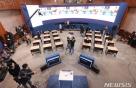 文, 내일 온·오프 신년기자회견…'사면·부동산·검찰개혁' 말한다