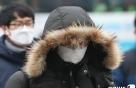 [오늘의 날씨] 충북·세종(17, 일)…한파에 구름 많고 한때 눈
