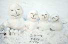 [오늘의 날씨] 경기(17일, 일)…'흐리다 밤에 눈'