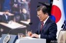 갈등관리? 정권에 부담 준 '윤석열·최재형' 감싼 文대통령