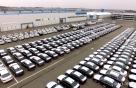 BMW 평택 車물류센터에 600억 추가 투자