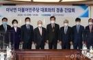 """""""노조권리만 강화…기업할 권리는?""""..ILO 핵심협약 비준"""