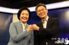 """날세운 박영선·조정훈…""""경제학자가 과격"""" vs """"아파트가 레고냐"""""""