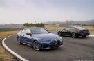 포르쉐·캐딜락 제친 '3월의 차'는..車기자협 'BMW 뉴 4시리즈' 선정