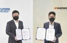 현대차·기아, 한국타이어와 데이터 활용 협력 나선다