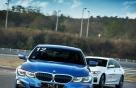 BMW 시승은 한국타이어로…7년 연속 독점 공급