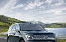 포드, 익스플로러보다 더 큰 대형 SUV 뉴 엑스페디션 출시…8240만원