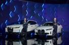 """전기차 굴기 선언 BMW..""""향후 10년간 1000만대 판매"""""""