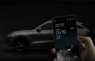귀찮은 대리운전·세차, 앱으로 한 방에…'마이 제네시스' 앱 출시