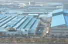 반도체 대란에 아이오닉5 생산 '비상'…현대차 울산1공장 휴업 논의