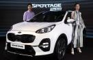스포티지·셀토스·쏘렌토 기아 SUV '대박'…3월 판매 전년比 8.6%↑