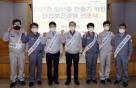한국타이어, '생산현장 안전 최우선 안전보건 경영' 결의