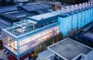 현대차가 만든 '현대차' 없는 전시관…디자인 모터스튜디오 부산 개관