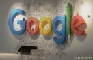 운동화 검색했더니 관련 광고 줄줄이…구글, 바꾼다는데
