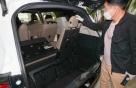[사진]'뉴 시에나 하이브리드'의 트렁크 공간