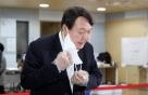 """尹 '청년문제 토론'에…김남국 """"박근혜에 속은 이준석 생각나"""""""