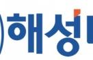 해성티피씨, 청약 경쟁률 2053.27 대 1…증거금 3조3366억원