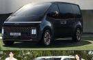 같은날 신차 공개한 현대차vs토요타…'미니밴 한일전' 승자는?