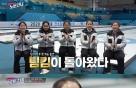 """'컬링 안경선배' 팀킴 김은정 """"女선수, 출산 후에도 운동할 수 있어"""""""