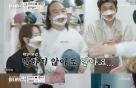 '아내의 맛' 김영구, 가발 착용 후 달라진 모습에 '눈물'