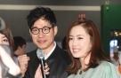 홍은희, 코로나19 음성 후 자가격리…남편 유준상 14일 시사회 참석