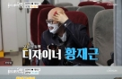 종영 '아내의 맛' 홍현희-제이쓴, 황재근과 자월도 생일파티…'텐트 침수'(종합)