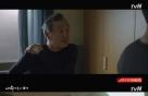 [RE:TV] '나빌레라' 송강, 아버지 얘기 꺼냈다…박인환 과거 회상에 '먹먹'