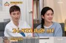 """[RE:TV] '옥문아들' 장나라 """"이제는 연기만…"""" 가수 활동 중단한 이유는"""