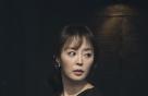 """[N인터뷰]① '펜트2' 안연홍 """"중간 합류 부담…진분홍 정체 나도 몰라"""""""