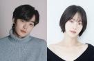 김민재x박규영, 졸부와 명문가 딸 로코…'달리와 감자탕' 하반기 방송